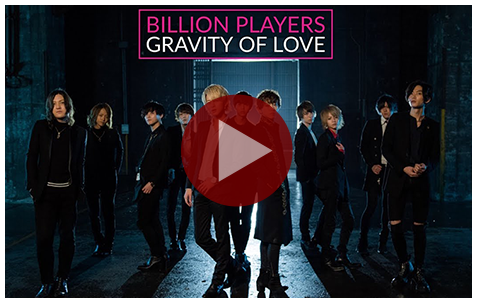 Billion Players Gravity of Love